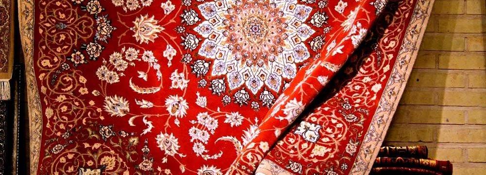 W. Azarbaijan Carpet Exports