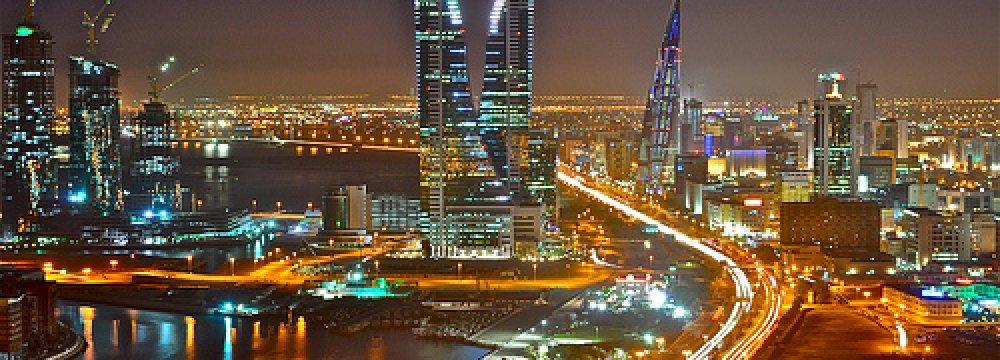 Bahrain Seeks  More FDI