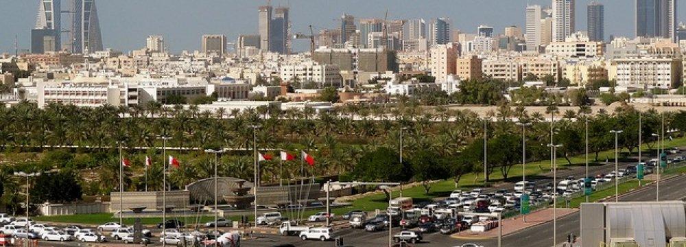 Bahrain Economy Grows