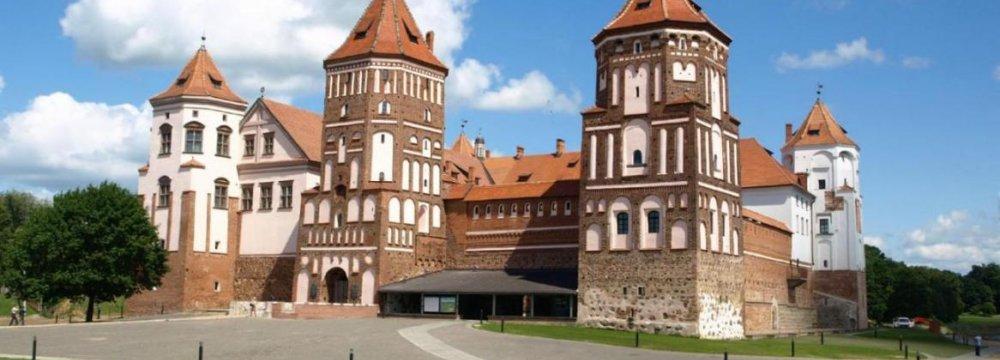 Belarus Repays $79.3m IMF Standby Loan