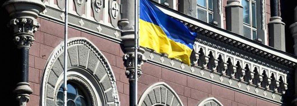 Capital Curbs in Ukraine