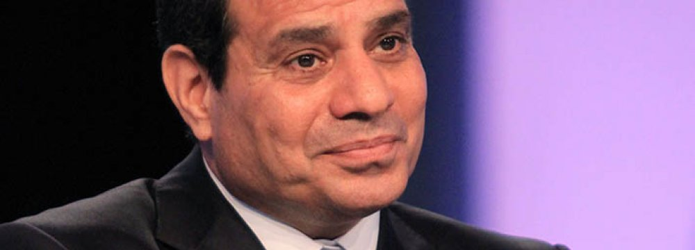 Egypt Considers $1.5b Bond