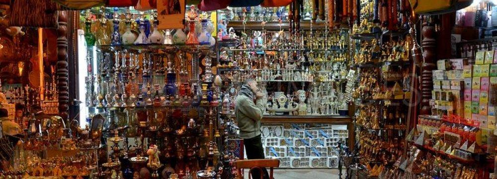 Egypt Rating Affirmed at 'B-/B'