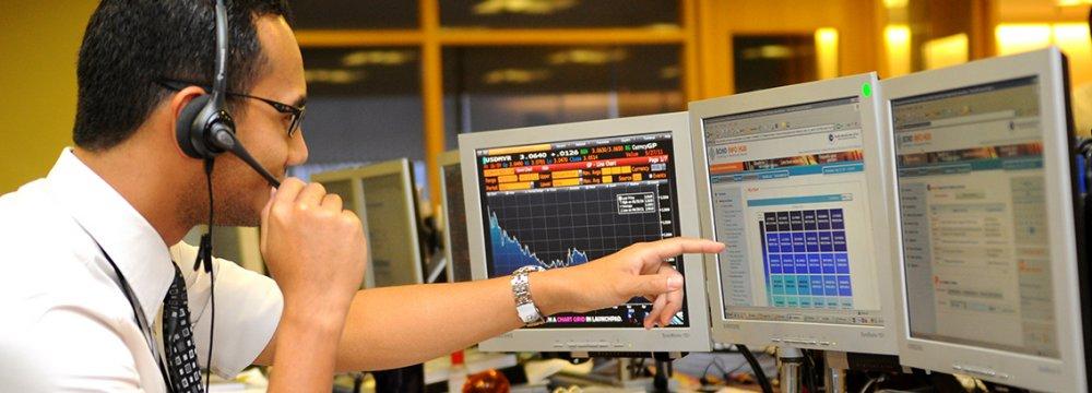 Is Bond Market Scary?