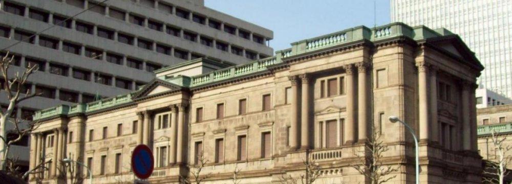 Japan Current Account Surplus