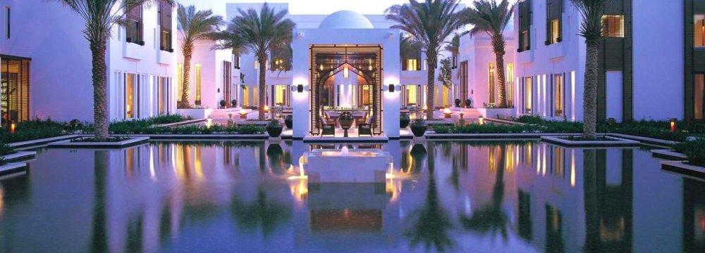 Oman  $606m Surplus
