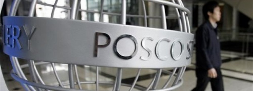Saudi Fund to Buy Posco Stake