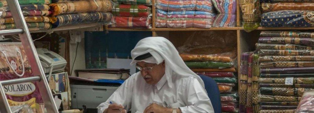 Qatar Inflation at 3.5%