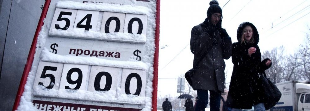 Russia Fails  to Stop Ruble Crash