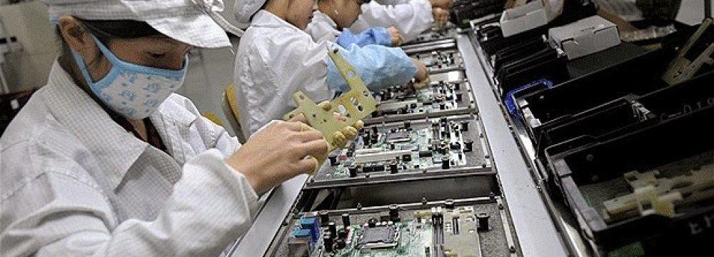 Sluggish Economy Folds 741,000 S. Korea Firms