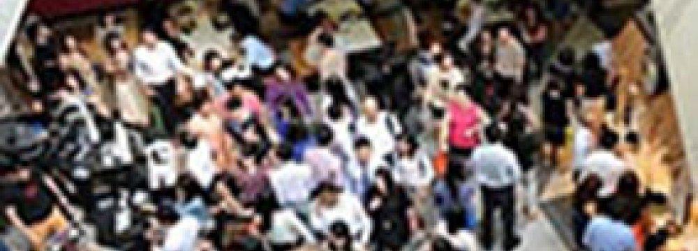 Singapore Unemployment Down