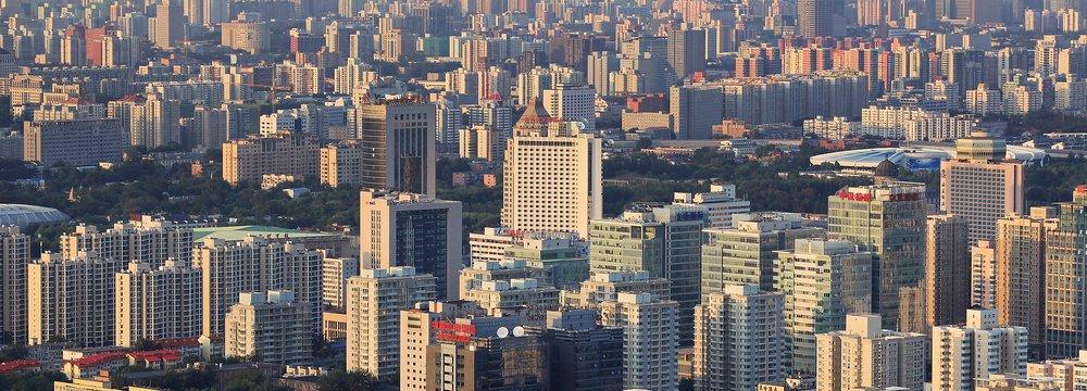HK-Beijing Symposium