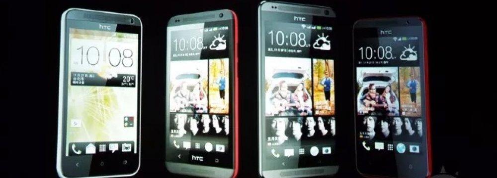 Taiwan HTC Posts Successive 3Q Profit