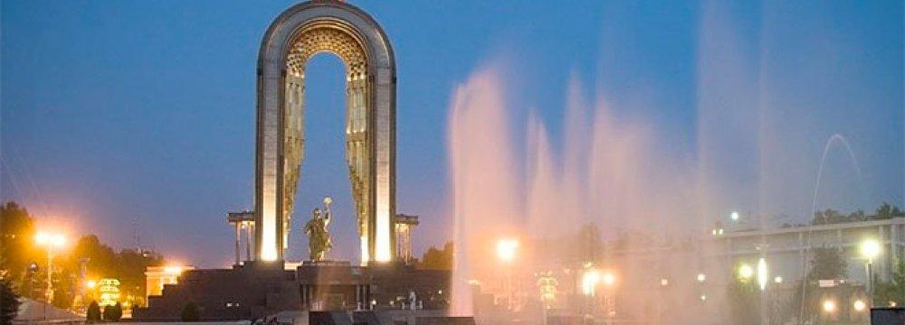 Tajik-Qatar Ties