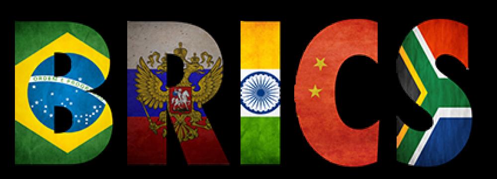 BRICS Bank Directors