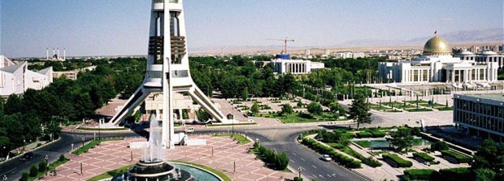 Turkmenistan Devalues Currency