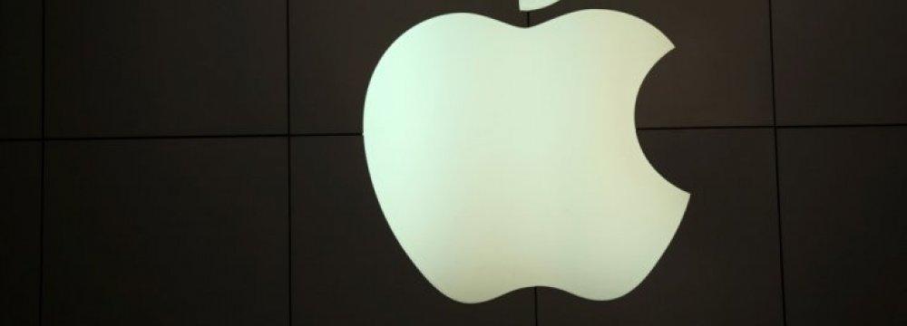 Apple to Join Dow Jones Index