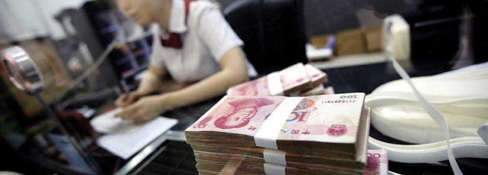 Britain Issues First Yuan Bond
