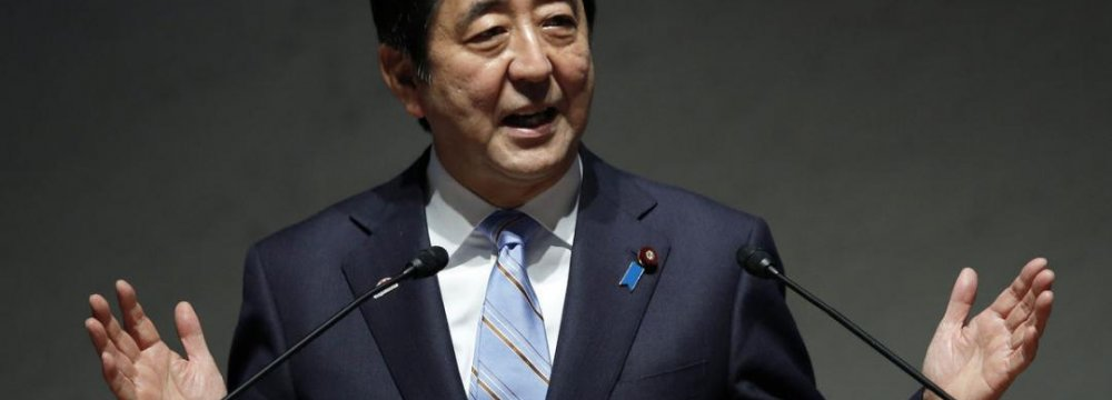 Japan Pledges Aid to Small Firms