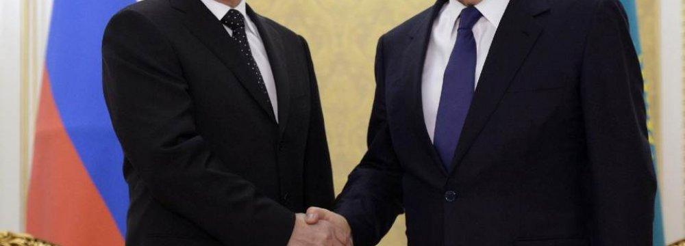 Moscow-Astana Eurasia Project