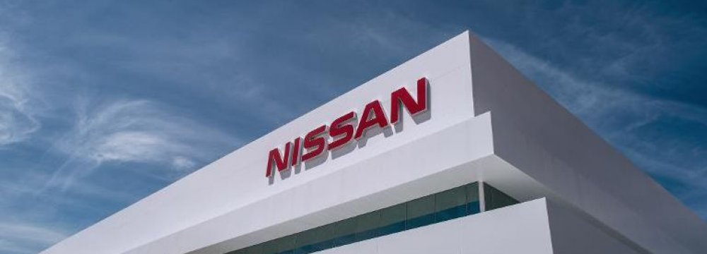 Nissan Targets Brazil Sales