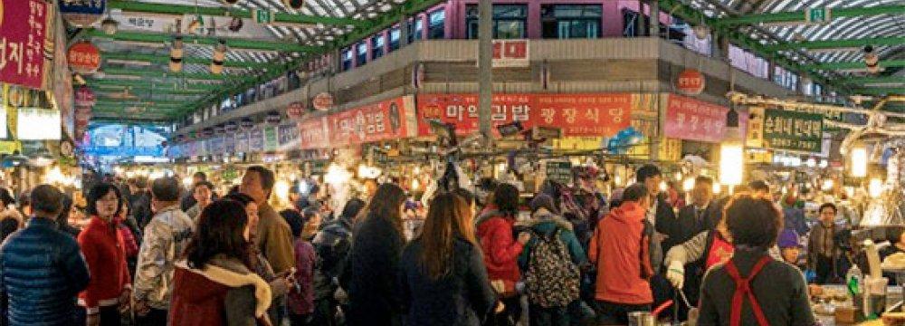 S. Korea Economy Slows