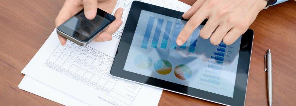 Digital Finance Confab Planned