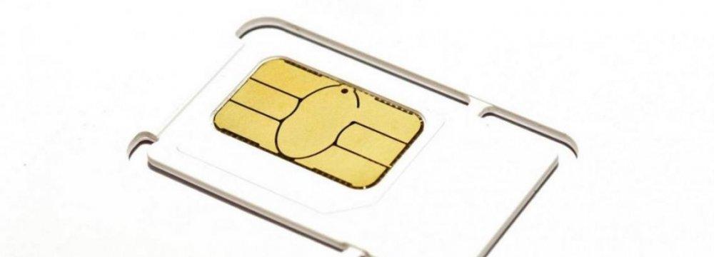 Free SIM Cards for Hajj Pilgrims