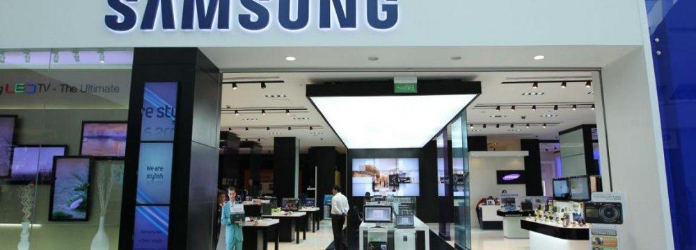 Samsung to Develop 11K Display