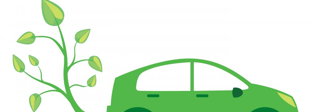Int'l Auto Confab to Focus on Environment