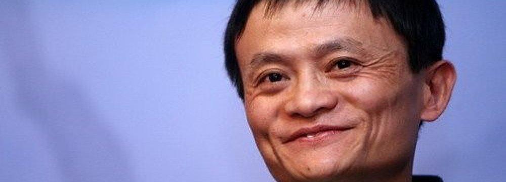 Alibaba  Profits Rise