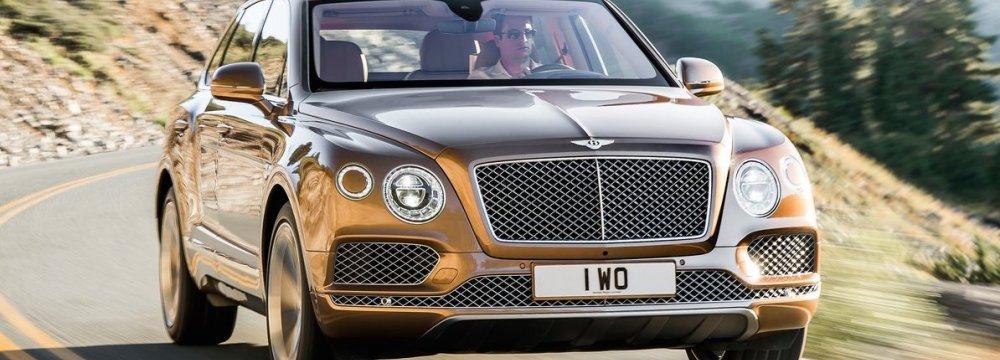 Bentley SUV Rolls Off Line