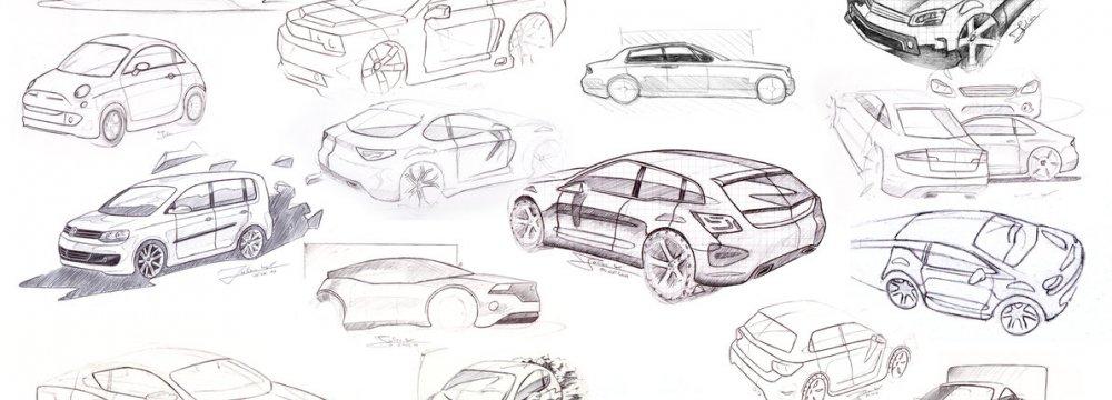 Plans for Auto University