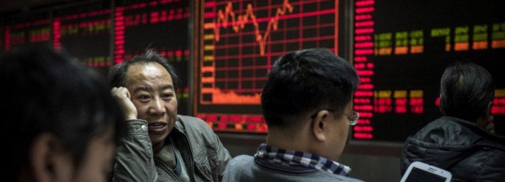 China Cuts Interest Rates Again