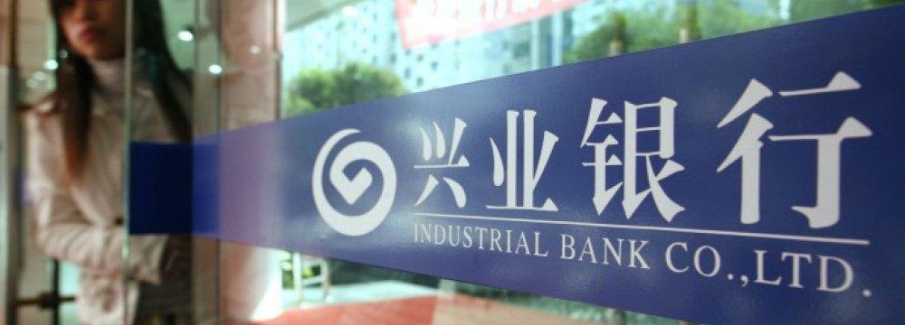 China Brokers Under Threat