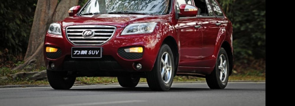Chinese Car Imports Raise Hackles