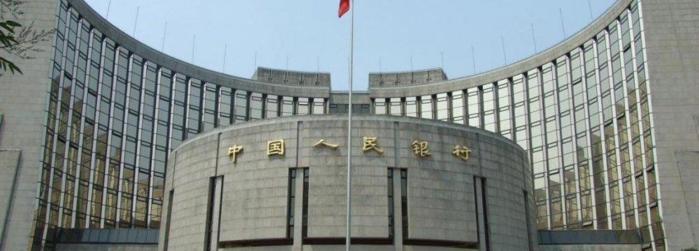 China Plans Deposit Insurance in Economic Reform