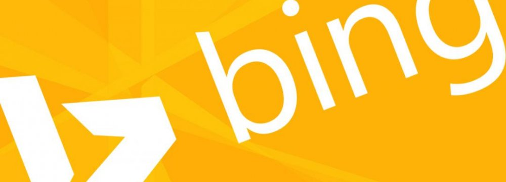 Microsoft's Bing Claims 20% of US Search Market