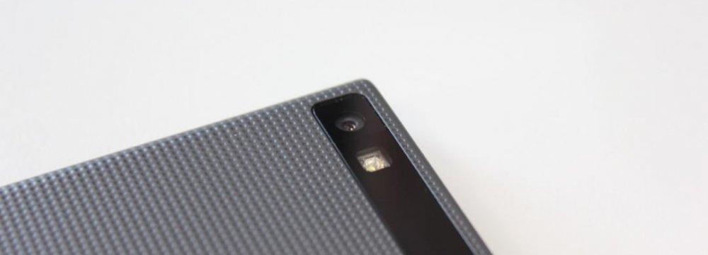 BlackBerry Announces New Business Phone