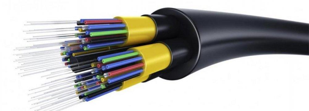 Fiber Optic Line Inaugurated