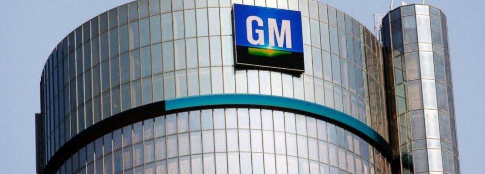 GM Recalls 1.4m Older Cars