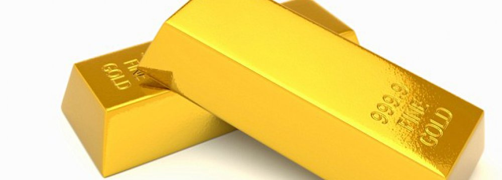 Gold Higher Over QE Fears