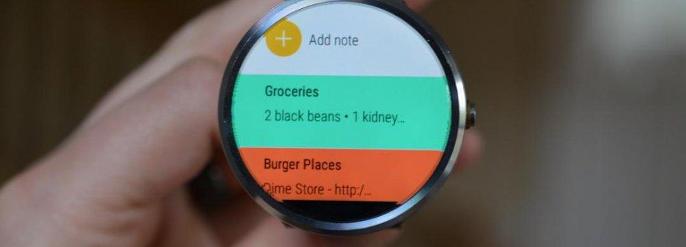 Google Wear Gets Upgrades