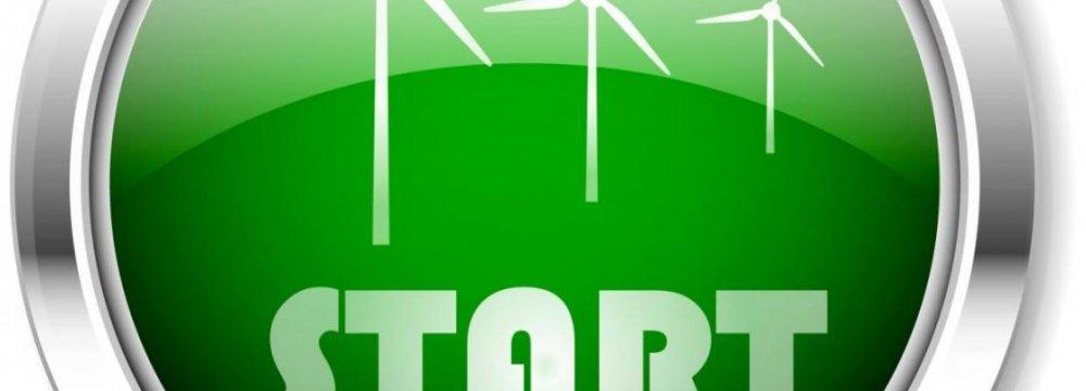 Green Startup Weekend
