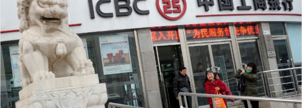 ICBC to Set Up Yuan Center in LA