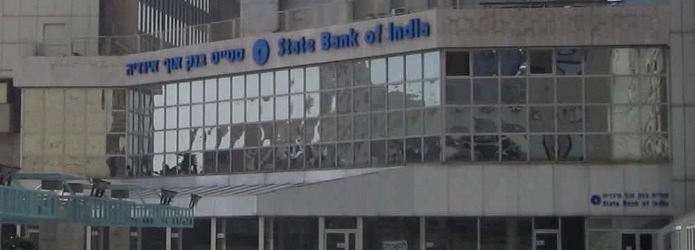 India Bank Launching Islamic Stock Fund