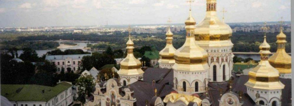 Kiev May  Get $15.4b
