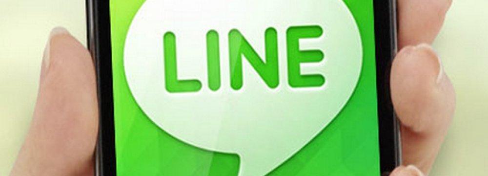 Line Trialing Music App