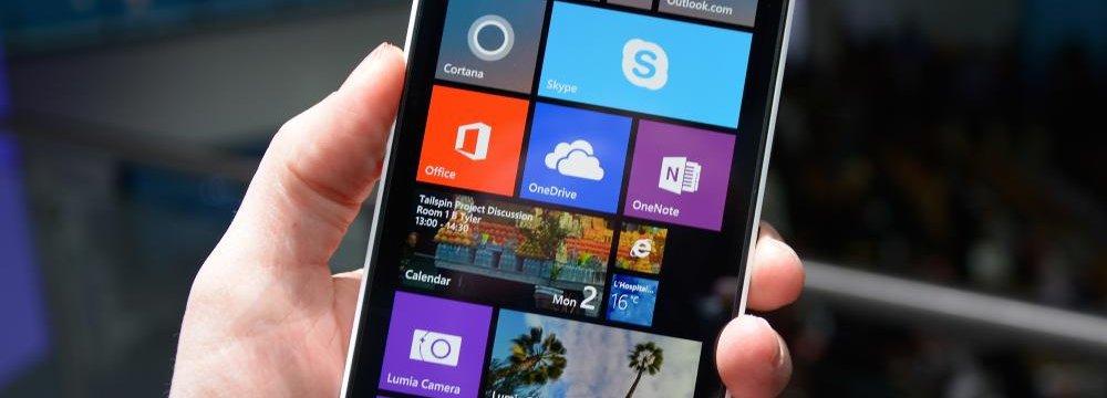 Microsoft Lumia Flagship Leaked