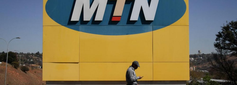 MTN Boosted by End to Iran Sanctions